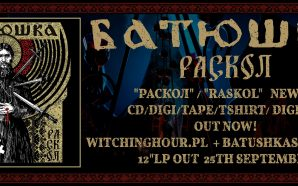 "BATUSHKA – ""RASKOL"" (OFFICIAL FULL EP STREAM)"